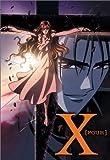 X - Four (TV Series, Vol. 4) by Ken'ichi Suzumura