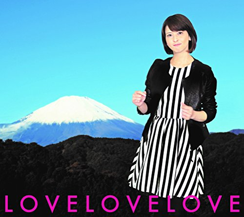 Chisato Moritaka - Debut 25 Shunen Kikaku Moritaka Chisato Self Cover Series Love Vol.5 (2DVDS+2CDS) [Japan DVD] - 1386 Series