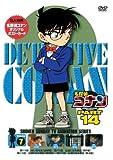 Detective Conan: Part 14, Vol. 7 [Region 2]