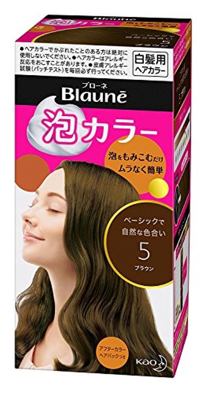 続編最後の締める【花王】ブローネ泡カラー 5 ブラウン 108ml ×10個セット
