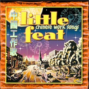 Album Cover Chinese (Chinese Work Songs)