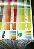 Shades Color Swatches Default Illustrator Swatches