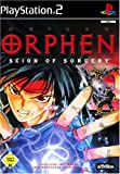 Orphen - Scion of Sorcery