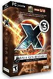 X3: The Reunion 2.0 - PC