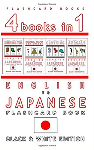 Black and White Edition 4 books in 1 Learn Japanese Vocabulary for Children English to Japanese Kids Flash Card Book