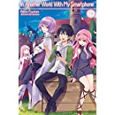 In Another World With My Smartphone: Volume 9