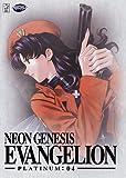 Neon Genesis Evangelion Platinum - Vol. 4 [DVD]