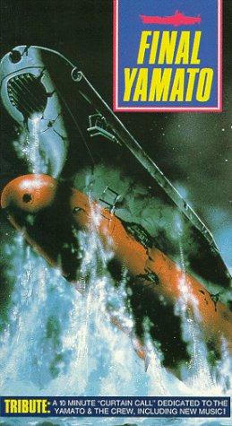 Final Yamato [VHS]