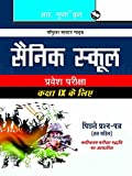 Sainik School (Class-IX) Guide: Entrance Exam (Popular Master Guide)