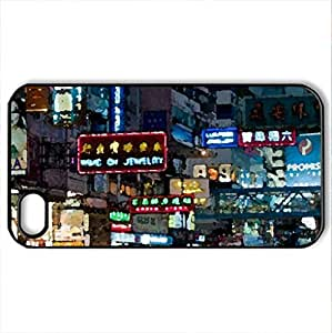Hong Kong - Case Cover for iPhone 4 and 4s (Modern Series, Watercolor style, Black)