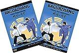 Bundle: Baguazhang (pa kua chang) complete kung fu set by Liang, Shou-Yu