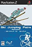 Ski Jumping Pair Reloaded [Japan Import]