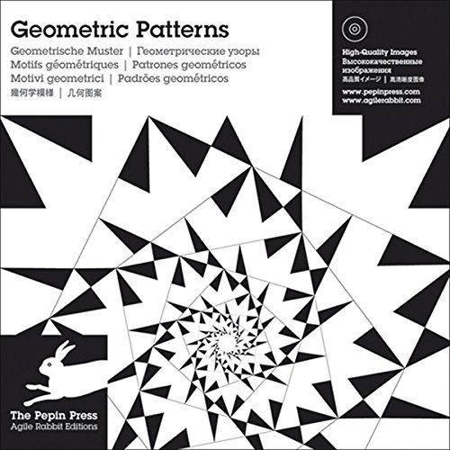 Geometric Patterns /Geometrische Muster: Ueberarbeitete Neuauflage 2009 (Pattern & Design Collection)