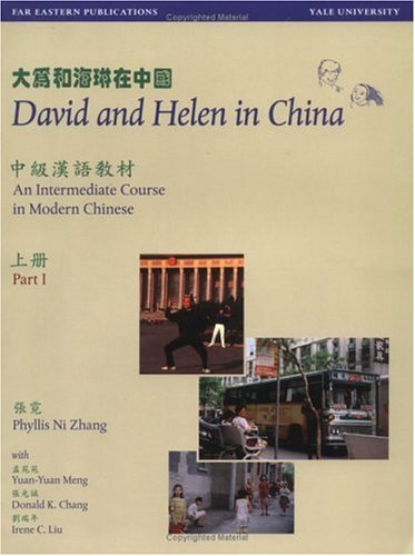 David and Helen in China: An Intermediate Course in Modern Chinese (Book & CD)
