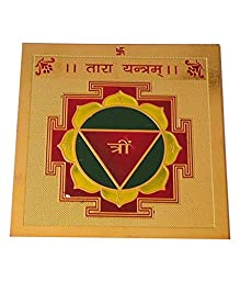Odishabazar Tara Yantra 3.25 X 3.25 Inch