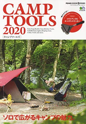 CAMP TOOLS 2020 画像 A