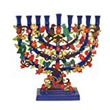 Yair Emanuel Large Blue Menorah with a Tree Design and Birds in Lazer-Cut Metal