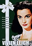 Vivien Leigh Collection (Gone With The Wind / Anna Karenina / Waterloo Bridge / A Streetcar Named Desire / The Hamilton…