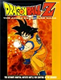 img - for DragonBall Z: The Adventure Game of the Hit Anime Phenomenon! book / textbook / text book
