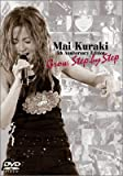 Mai Kuraki 5th Anniversary Edition:Grow,Step by Step [DVD]