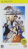 黒子のバスケ キセキの試合 (PSP the Best) [PSP]