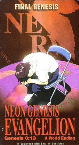 Neon-Genesis-Evangelion-Genesis-013-VHS