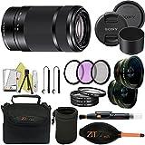 Sony E 55-210mm F4.5-6.3 OSS Lens for Sony E-Mount Cameras (Professional Accessory Kit, Black)
