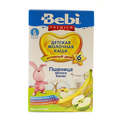 Bebi Cereal for Babies Wheat Apple Banana 8.8oz/250g