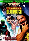 FMW (Frontier Martial Arts Wrestling) - Yokohama Deathmatch