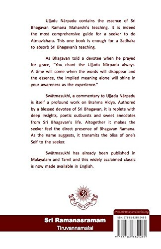 Buy Swatmasukhi (Bliss of the Self) - English Book Online at