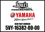 Yamaha 5VY-16382-00-00 Axle, Push Lever; ATV Motorcycle Snow Mobile Scooter Parts