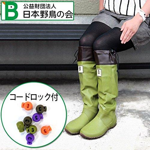 日本野鳥の会 長靴 めじろ