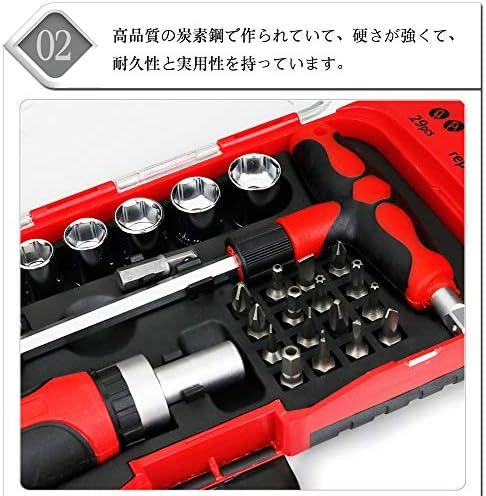 ラチェットドライバー 精密ドライバーセット 23個セット プラス マイナス T型 トルクス ソケット 六角 レンチ等ビット 特殊 ドライバー対応 多機能 精密機器の分解 修理工具 家庭 業務用 (23個セット)