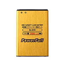 PowerFull Premium Quality BL-53YH High Capacity 3500 mAh Battery Replacement For LG G3 D850