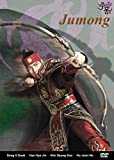 Jumong Complete Box Set (Episodes 1 to 81 End) - (Average English Subtitle)