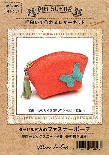 Mon eclat 手縫いで作れるレザーキット タッセル付きのファスナーポーチ オレンジ MS-109
