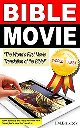 bible movie the worlds first movie translation of the