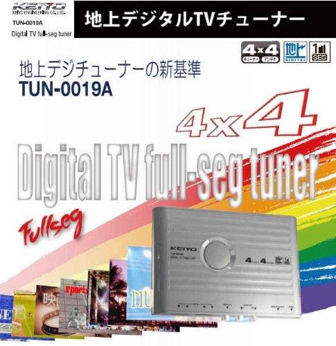 ケイヨウ(KEIYO)地上デジタルTVチューナー 4X4フルセグ TUN-0019A B004UEJAVW