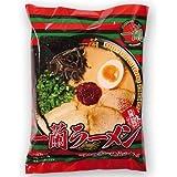 一蘭ラーメン 袋麺 15食セット(5食パックx3セット) 福岡店舗限定販売品