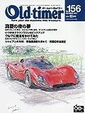 Old-timer(オールドタイマー)2017年10月号 No.156