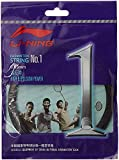 Li-Ning Badminton Strings (No. 7-0.70mm), (No.1-0.65mm)