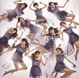 Morning Musume. - Toki Wo Koe Sora Wo Koe / Password Is 0 (Type C) (CD+DVD) [Japan LTD CD] EPCE-7043 by Morning Musume.