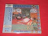 Old Boot Wine (Japanese Mini LP Sleeve SHM-CD)