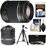 Sony Alpha 55-200mm f/4-5.6 DT SAM Zoom Lens with Tripod + 3 UV/ND8/CPL Filters Kit for A37, A58, A65, A68, A77 II, A99 Cameras