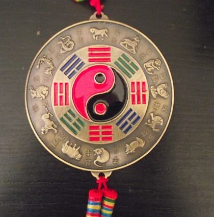 Feng Shui Wealth Enhancer Welcome Money Coming Charm Showing