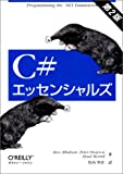 img - for Csha pu Essensharuzu book / textbook / text book