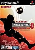 Jリーグ ウイニングイレブン8 ~Asia Championship~