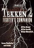 Tekken 2, Brady Computer Books Development Group Staff, 1566865395