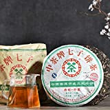 2007 special tea cakes in the middle of the year [11-year dry warehouse old Pu'er tea] Chinese tea director signed the Yunnan pure dry warehouse storage [Yunnan Qizi cake tea] 2007 the same raw Puzhon