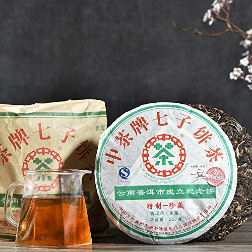 2007 special tea cakes in the middle of the year [11-year dry warehouse old Pu'er tea] Chinese tea director signed the Yunnan pure dry warehouse storage [Yunnan Qizi cake tea] 2007 the same raw Puzhon by NanJie (Image #6)